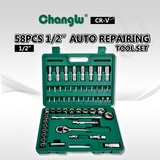 58PCS 12.5mm Dr. Auto Repairing Tool Set