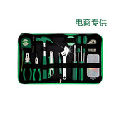 36件布包家用组套工具