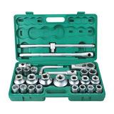 26件19、25mm系列塑盒雾面重型套筒组套
